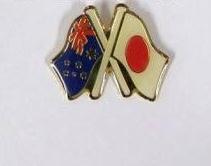 Australia Japan Friendship badge